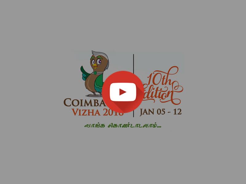 Coimbatore Vizha Logo Animation