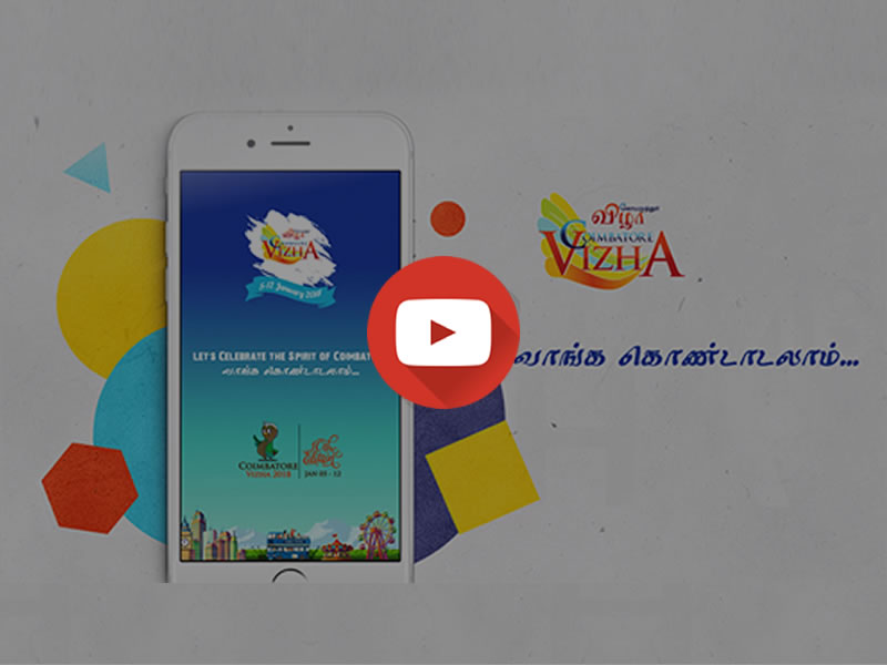 Coimbatore Vizha Mobile App Version