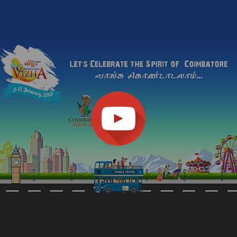 Coimbatore Vizha Website Version