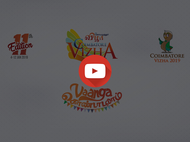 Coimbatore Vizha 2019 Promo Video